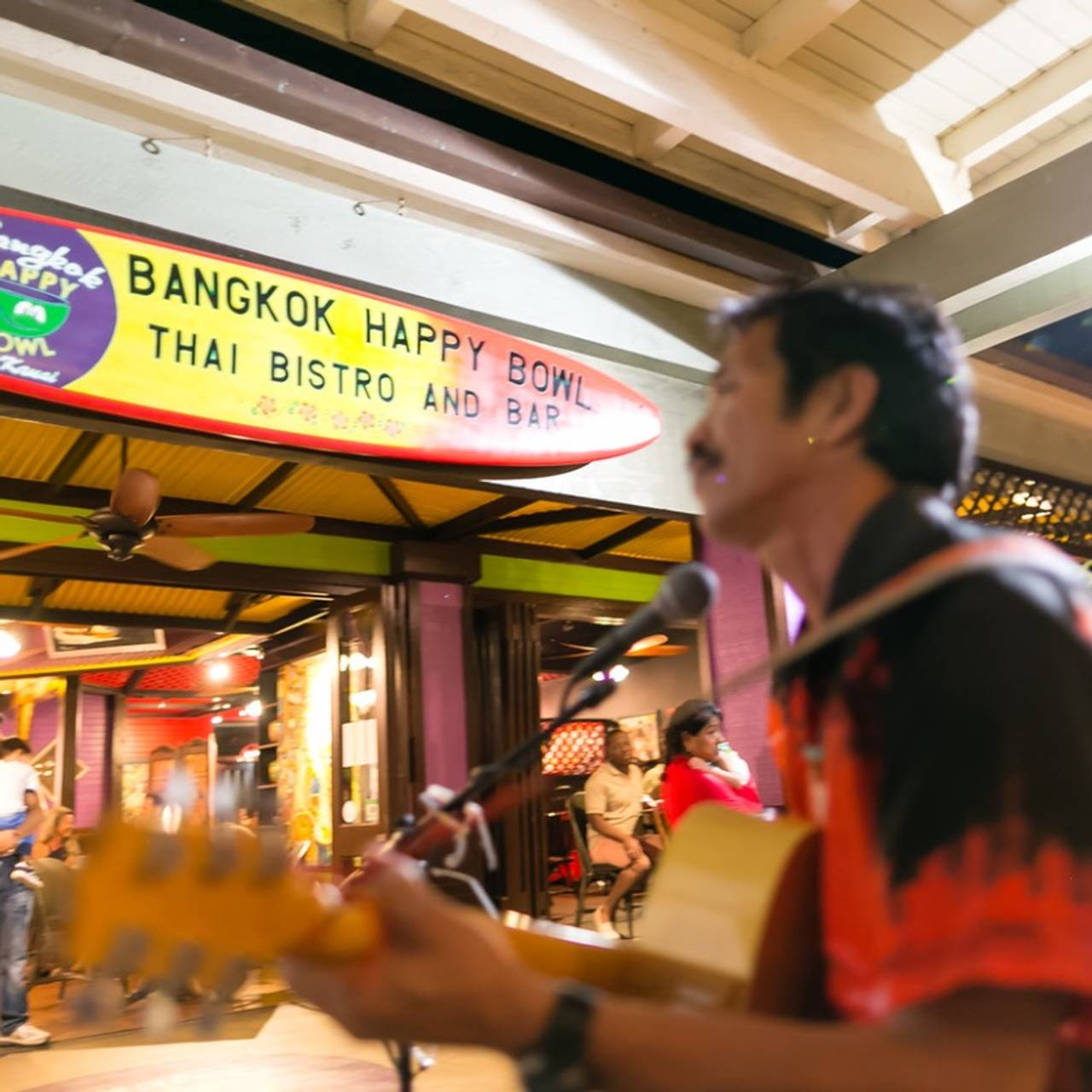 Bangkok Happy Bowl Bistro and Bar + Poipu Rock \'n Roll Sushi ...