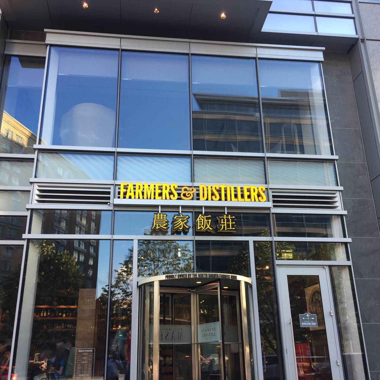 Farmers & Distillers Restaurant - Washington, DC   OpenTable