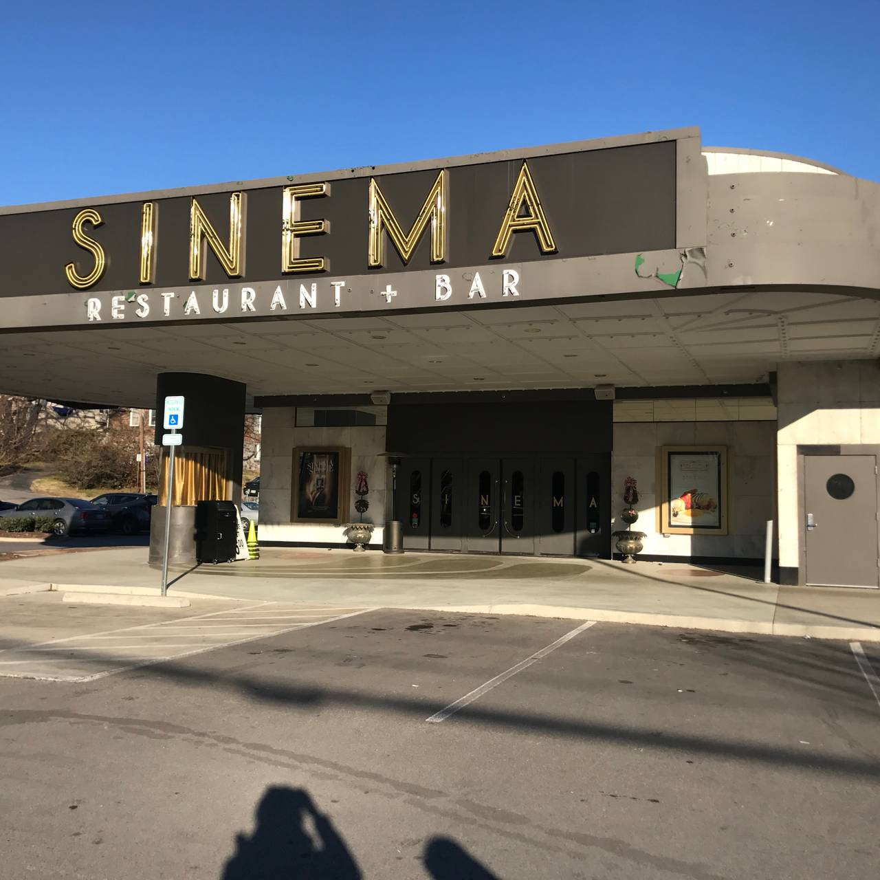 Sinema Restaurant - Nashville, TN | OpenTable