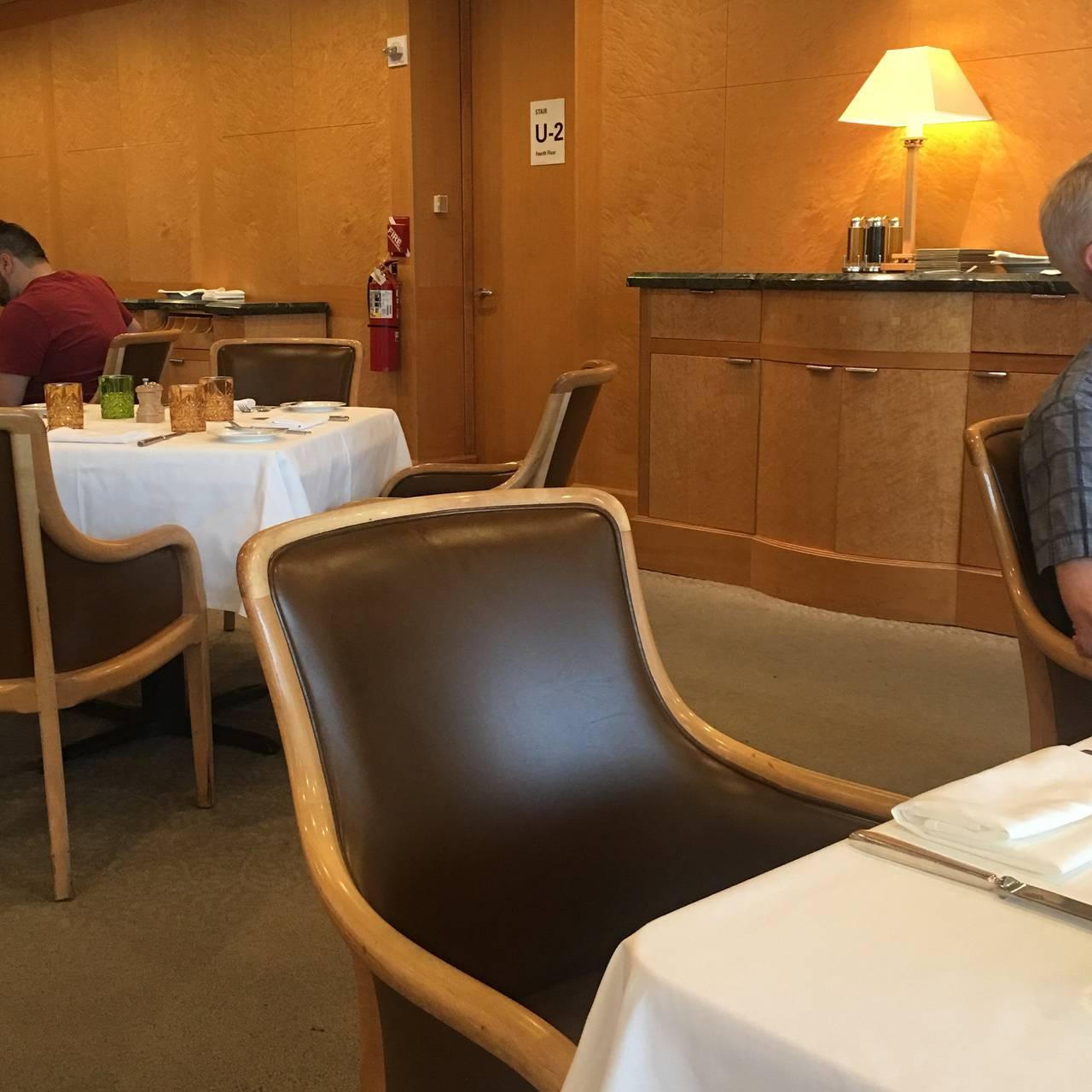 The Dining Room At Metropolitan Museum Of Art Restaurant