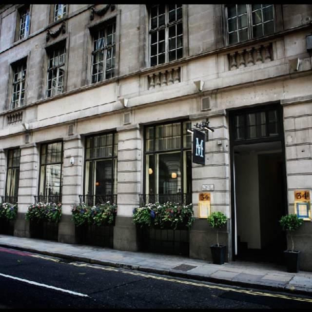 The Mercer, London