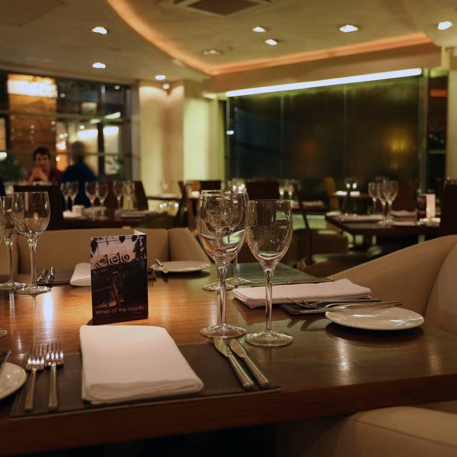 Cielo Restaurant, Birmingham, West Midlands