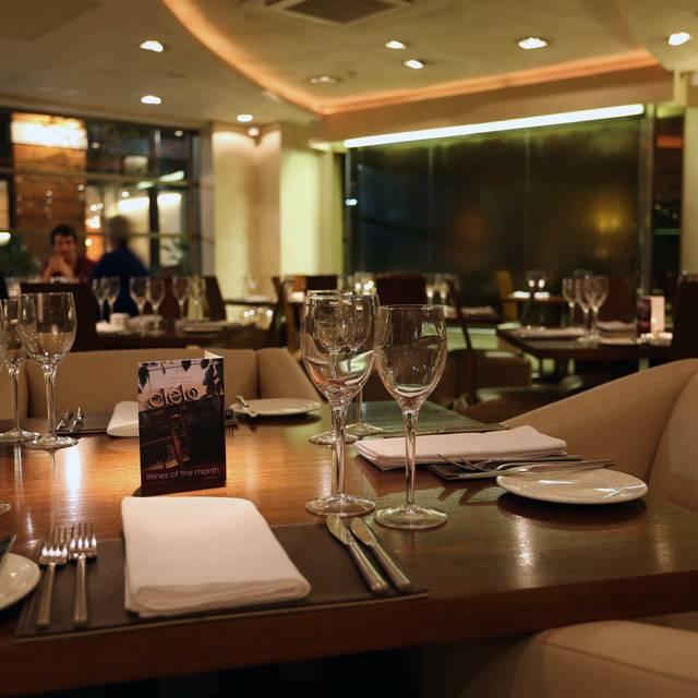 Cielo Restaurant, Birmingham, West Midlands