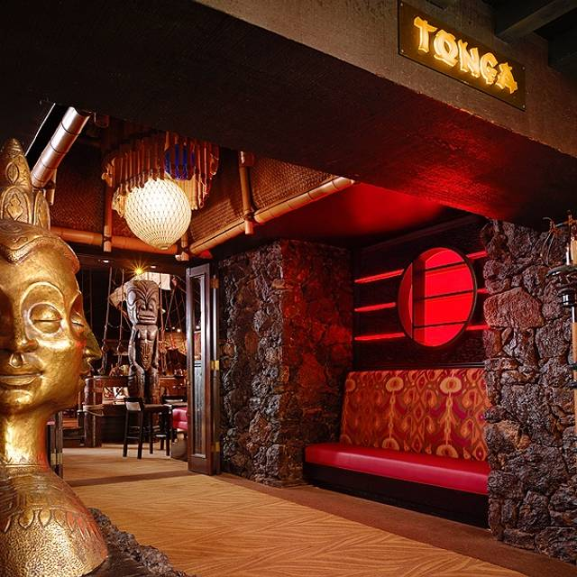 Tonga Room Amp Hurricane Bar Fairmont San Francisco