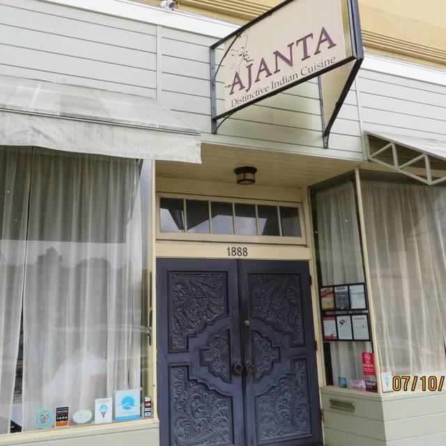 Ajanta Restaurant, Berkeley, CA