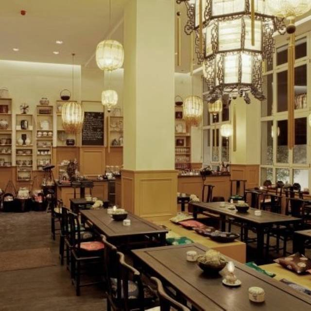 Chen che restaurant berlin opentable for Gewerbefl che berlin