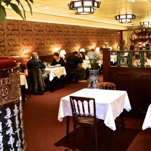 Chinese Restaurant In New Hamburg
