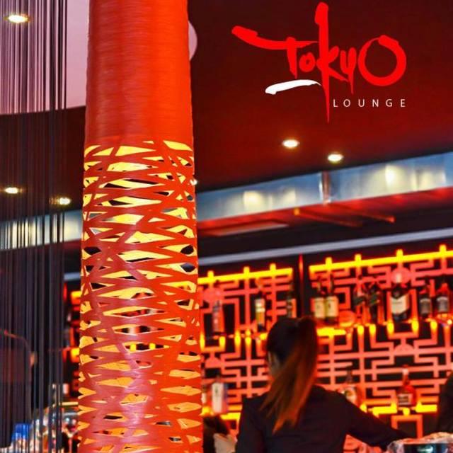 Tokyo Lounge, Düsseldorf, NW