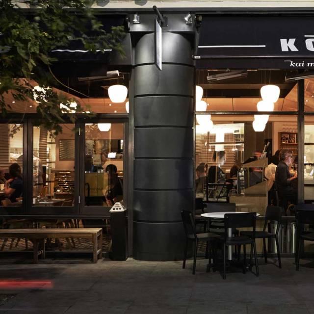 Kopapa, London