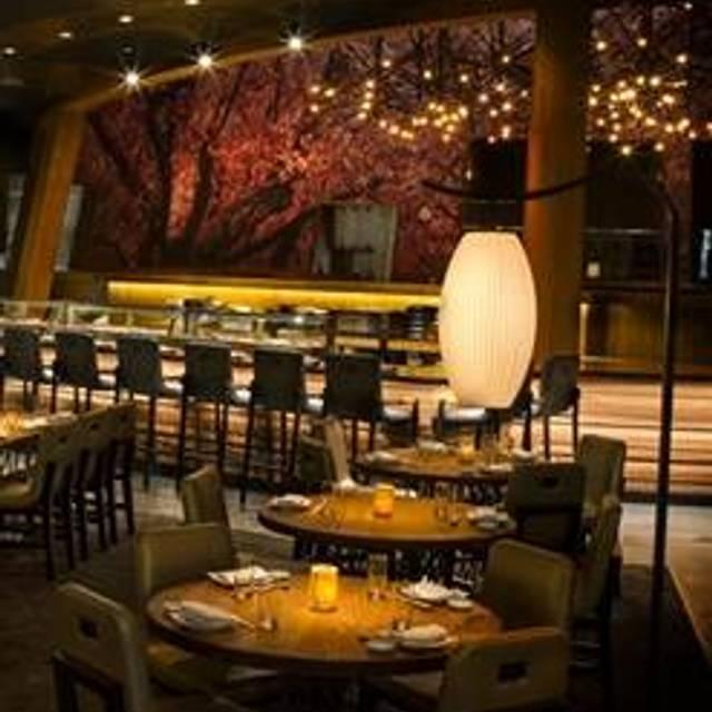 I Anese Restaurant Bar Mandalay Bay