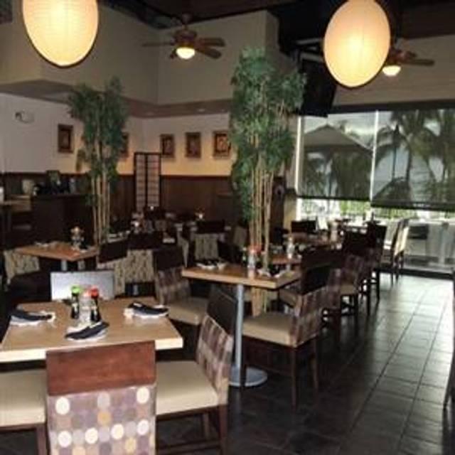 Sansei Seafood Restaurant Sushi Bar Waikiki