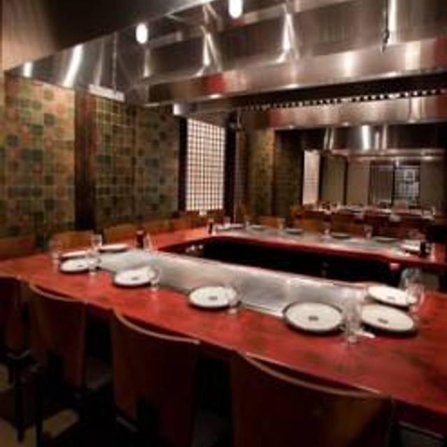 Kobe Steaks - Dallas, Dallas, TX