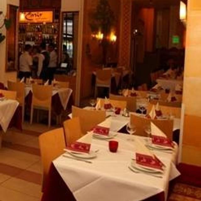 Du liban - Libanon Restaurant, Frankfurt am Main, HE