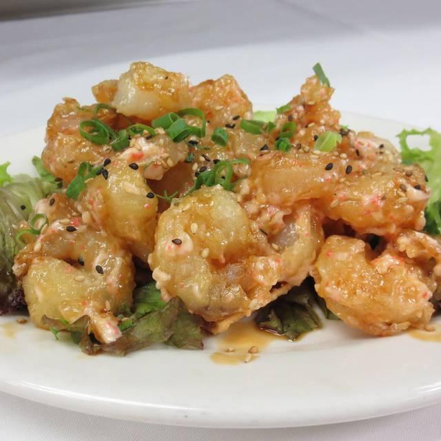 Sansei Seafood Restaurant & Sushi Bar - WAIKOLOA, Hawaii, Waikoloa, HI