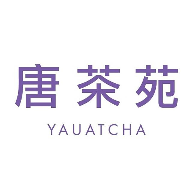 Yauatcha City (Bar), London