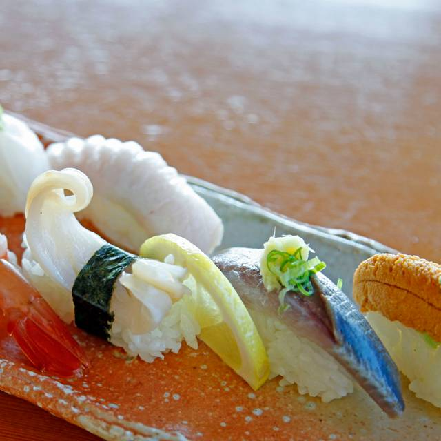 Sushi Kappo Tamura, Seattle, WA