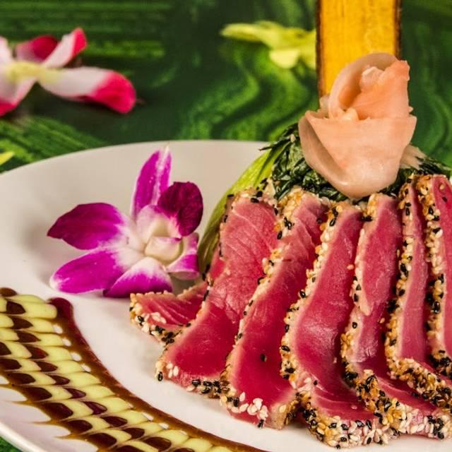 Kahunaville Restaurant @ Treasure Island, Las Vegas, NV
