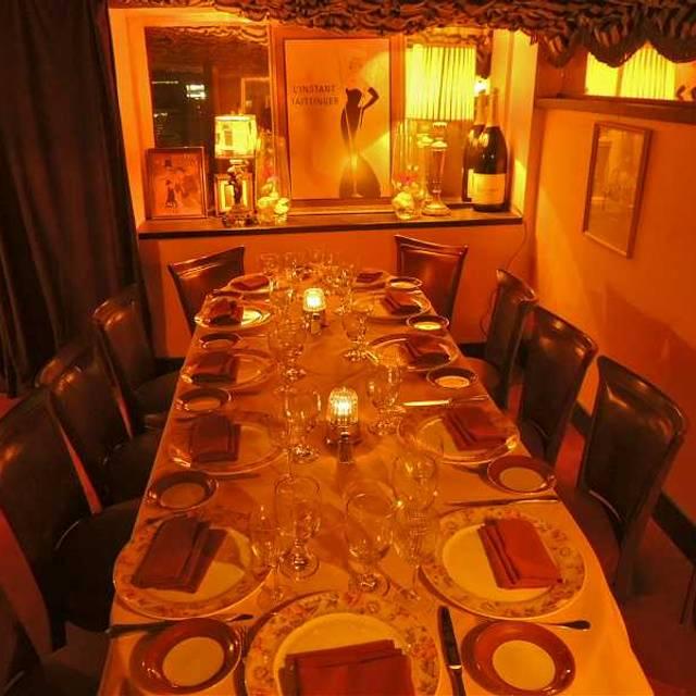 Pamplemousse Le Restaurant, Las Vegas, NV