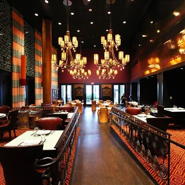 China House Las Vegas Nv