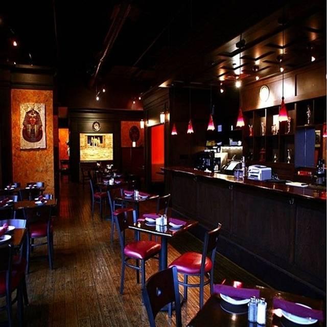 Alexandria mediterranean cuisine restaurant novi mi for Alexandria mediterranean cuisine novi mi menu