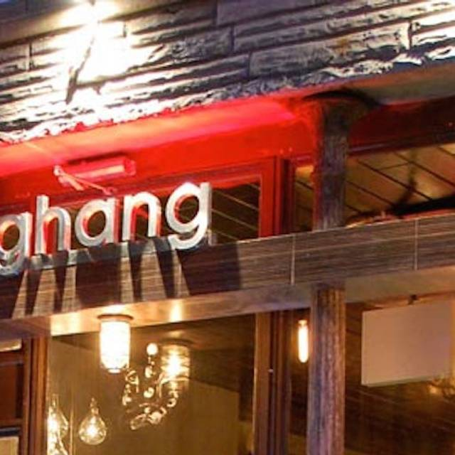 Ghang Thai Kitchen, Brooklyn, NY