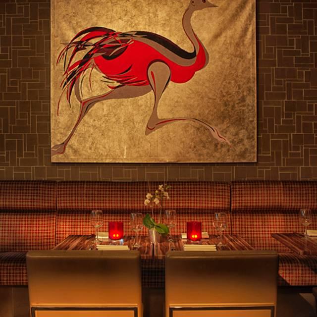 Annayu Restaurant, London