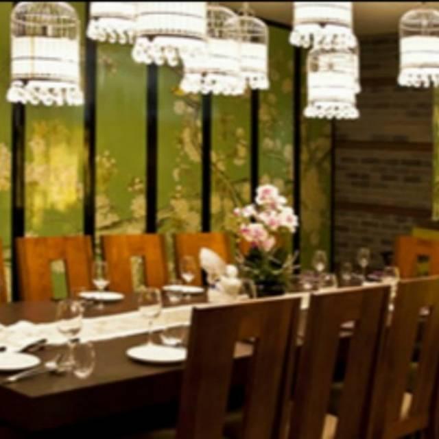 Kirin Restaurant London, London