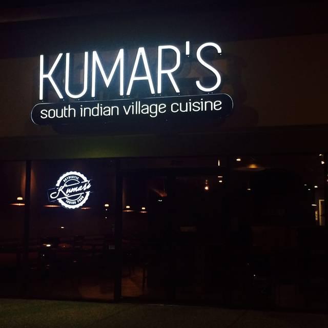Kumar's, Plano, TX