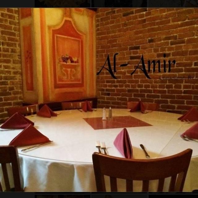 Al-Amir Lebanese Restaurant Portland Oregon, Portland, OR
