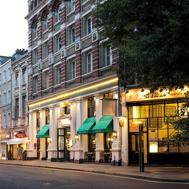 Les Deux Salons - Restaurant, London