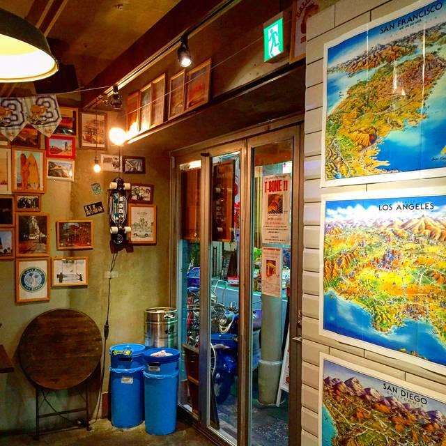 Sun 2 Diner, 目黒区, 東京都