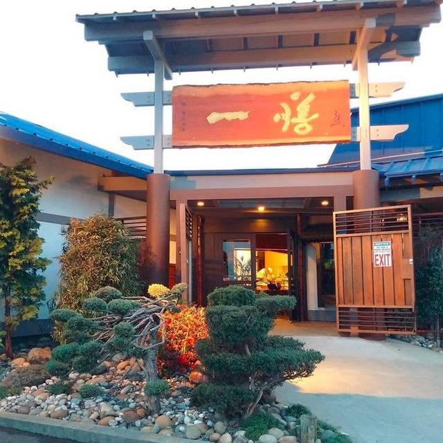 Agenzen Japanese Cuisine, Millbrae, CA