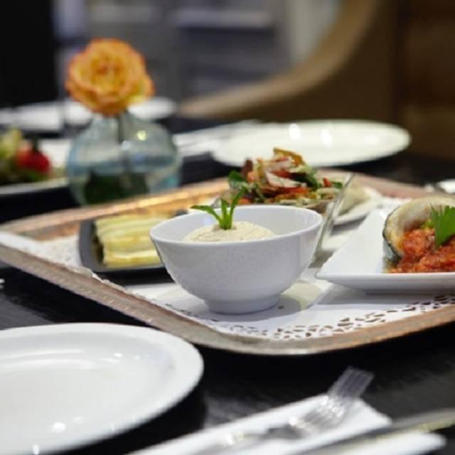 Warda Restaurant, London