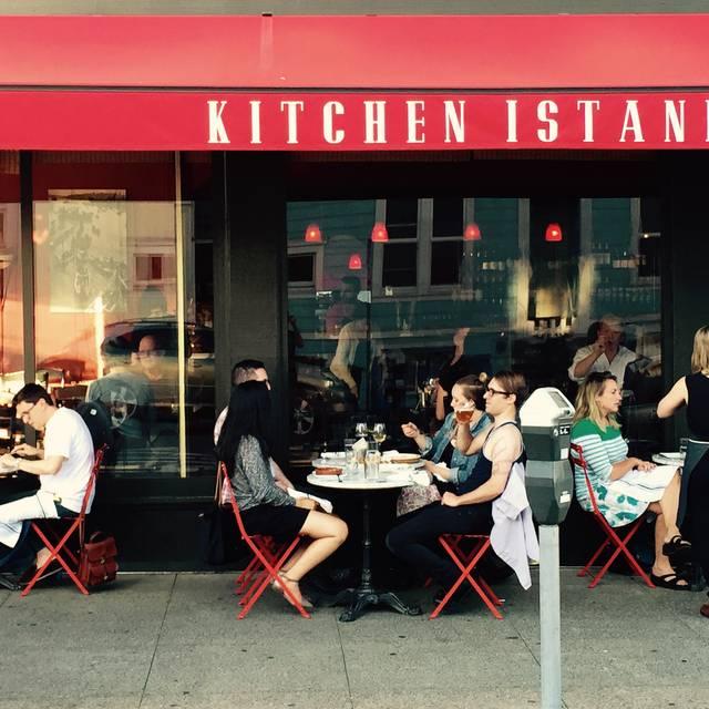 Kitchen Istanbul, San Francisco, CA