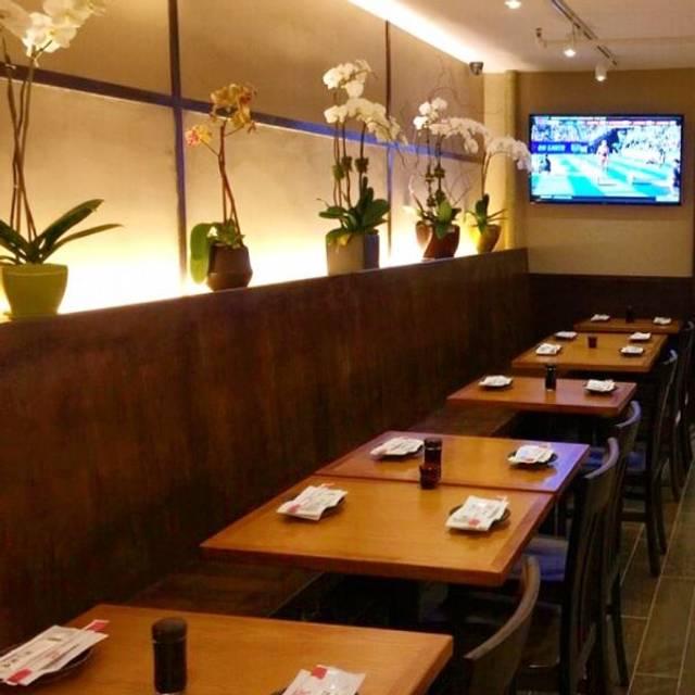 Sake Bar Hagi 46 Restaurant - New York, NY