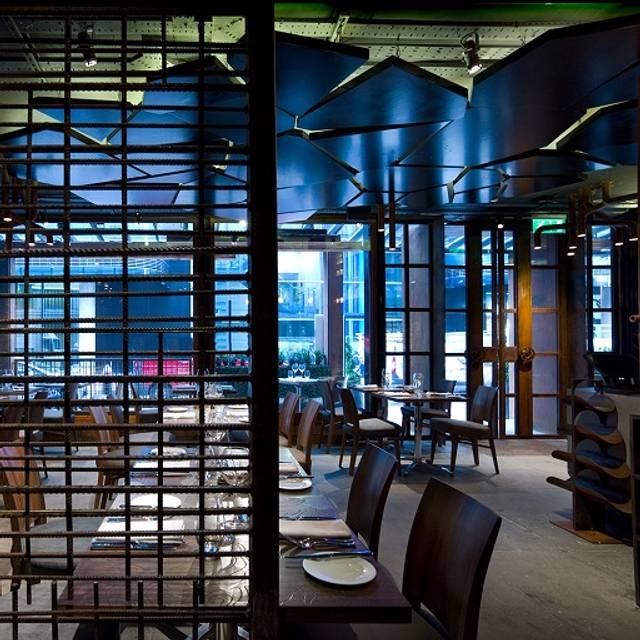 City Zebrano Restaurant - London, | OpenTable