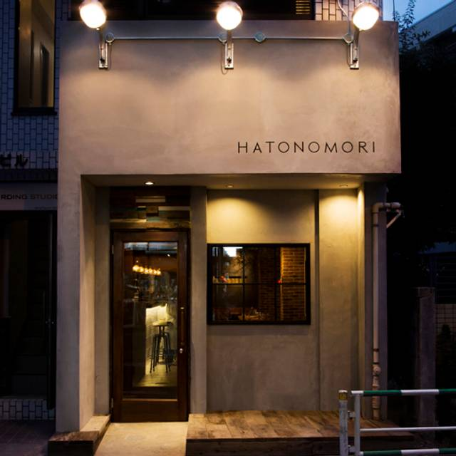 外観 - spice kitchen HATONOMORI, 渋谷区, 東京都
