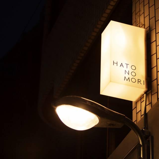 看板 - spice kitchen HATONOMORI, 渋谷区, 東京都