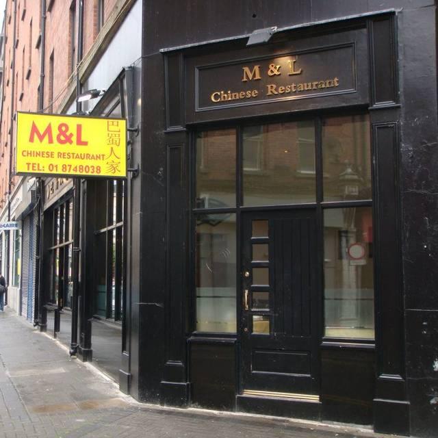 Chines Restaurant: M&L Chinese Restaurant - Dublin, Co. Dublin