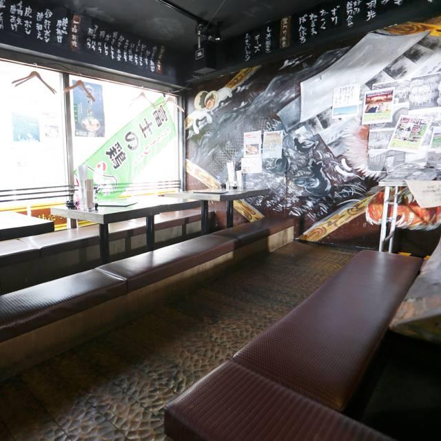 内装 (2) - おかもと家 学芸大学店, 目黒区, 東京都
