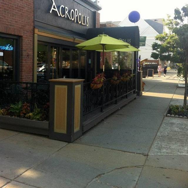 Acropolis OPA, Buffalo, NY
