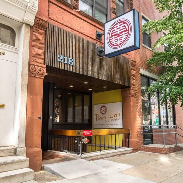 Préférence Nom Wah Philadelphia Restaurant - Philadelphia, PA | OpenTable TF96