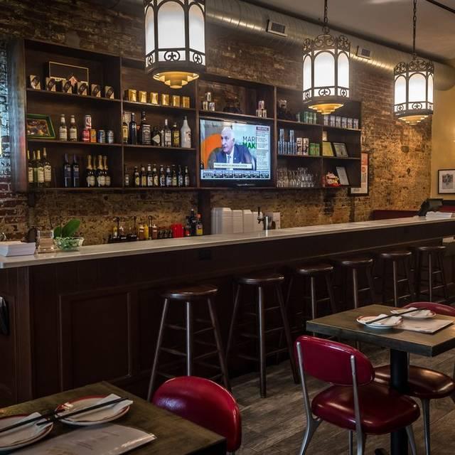 Top Nom Wah Philadelphia Restaurant - Philadelphia, PA | OpenTable HT11