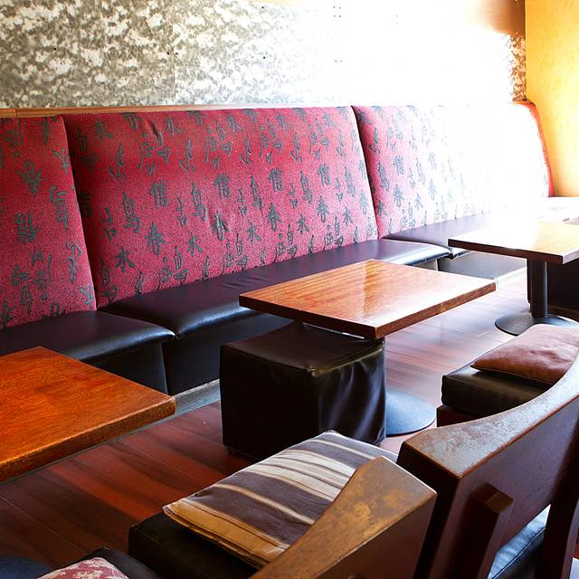 Wall Seating - Tsunami - Panhandle, San Francisco, CA