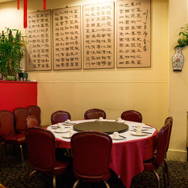 Dining Room - Z & Y Restaurant, San Francisco, CA