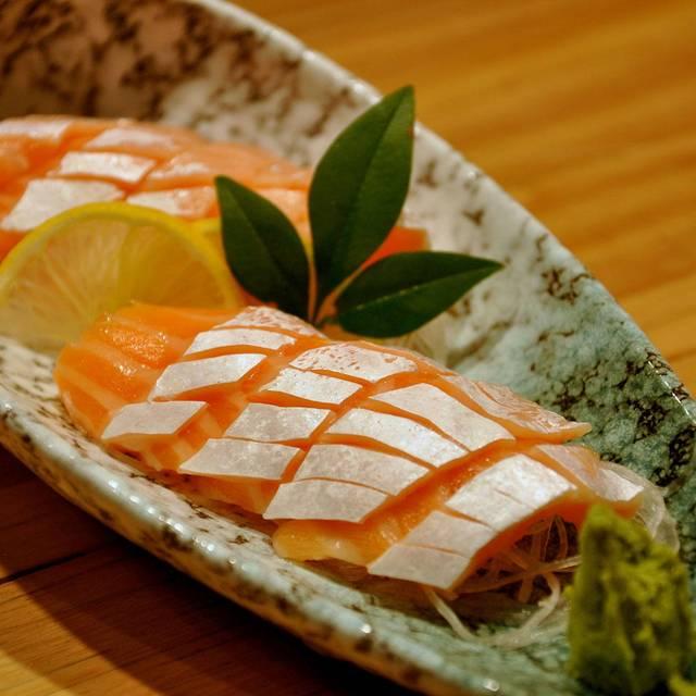 Yuzu Restaurant Melbourne