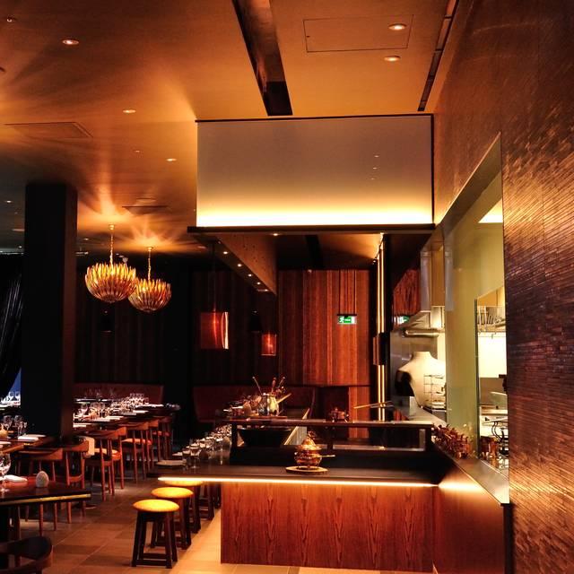 The Restaurant - Darbaar Restaurant, London