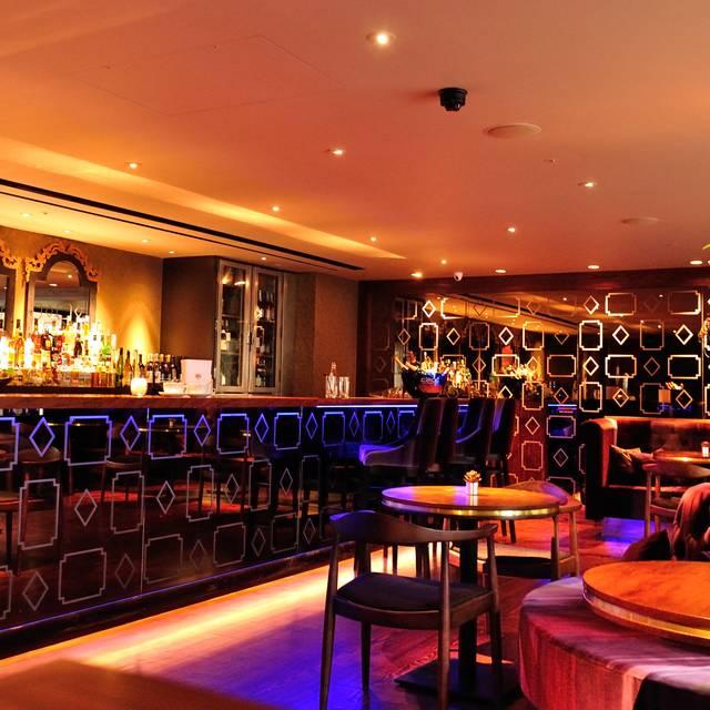 Bar - Darbaar Restaurant, London