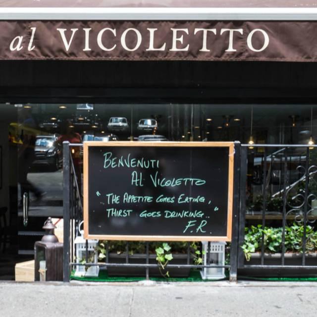 Al Vicoletto, New York, NY