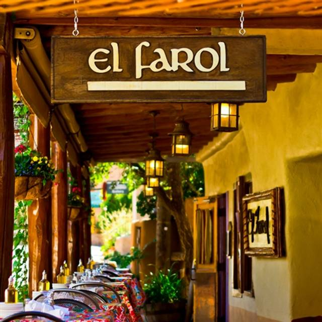 El Farol, Santa Fe, NM
